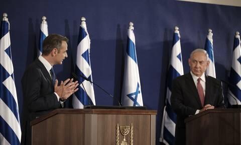 Συμφωνία πακέτο Μητσοτάκη - Νετανιάχου: Τι είπαν για Τουρκία,EastMed,τουρισμό