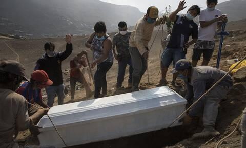 Κορονοϊός στο Περού: Ξεπέρασαν τους 7.000 οι νεκροί - Πάνω από 237.000 τα κρούσματα