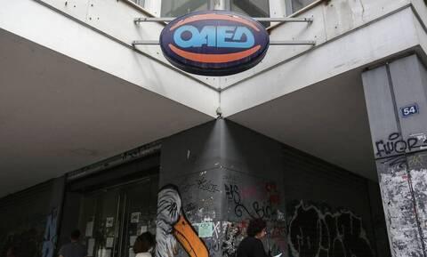 ΟΑΕΔ: Με αίτηση το έκτακτο επίδομα εποχικά εργαζομένων του τουριστικού και επισιτιστικού κλάδου