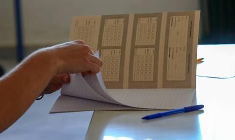 Θέματα Πανελληνίων 2020 Αρχαία (ΓΕΛ): Δείτε πρώτοι τα θέματα στο Newsbomb.gr