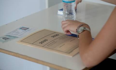 Αρχαία: Δείτε τα θέματα στο Newsbomb.gr (Πανελλήνιες 2020)