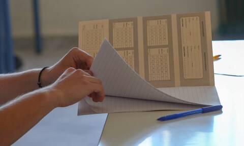 Θέματα Πανελληνίων 2020: Αρχαία και Μαθηματικά - Νέο και Παλαιό σύστημα (ΓΕΛ)