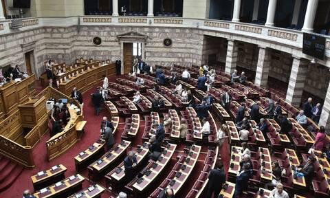 Βουλή: Την άρση ασυλίας δυο βουλευτών αποφάσισε η Ολομέλεια