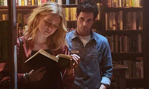 Διαβάζεις βιβλία; Υπάρχει κάτι σημαντικό που πρέπει να μάθεις