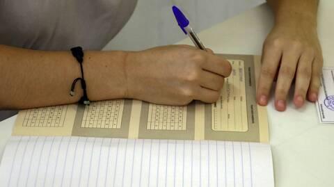 Πανελλήνιες 2020: Δείτε τα θέματα στην Άλγεβρα για τους υποψήφιους ΕΠΑΛ