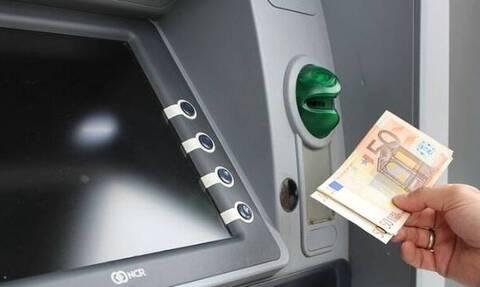 Επίδομα 534 ευρώ: Τι πρέπει να κάνουν οι εργαζόμενοι που δεν το έλαβαν