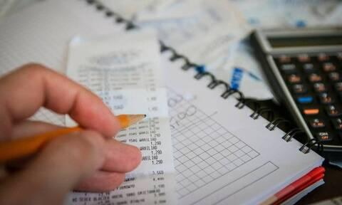 Παράταση φορολογικών δηλώσεων 2020: Ανακοινώθηκε – Δείτε πότε λήγει η προθεσμία