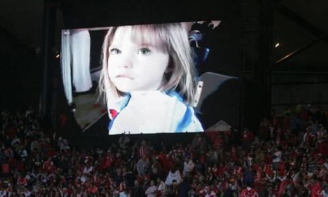 Μικρή Μαντλίν: Μυστήριο με το σάλιο που βρέθηκε στην κουβέρτα της