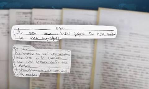 Βιτριόλι: Νέες σημειώσεις της 35χρονης – Η λευκή μαγεία και η απιστία