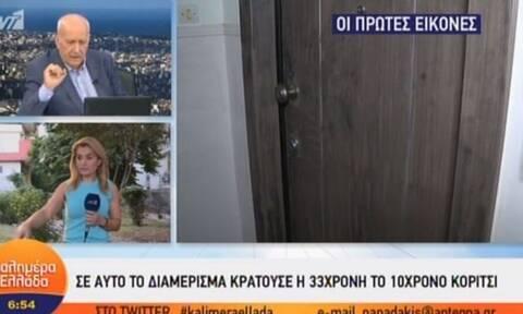 Απαγωγή Μαρκέλλας: Σε αυτό το διαμέρισμα κρατούσε η 33χρονη το παιδί