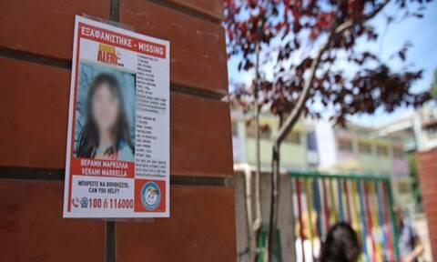 Βόμβα Κούγια: Κύκλωμα παιδικής πορνογραφίας πίσω από την αρπαγή της Μαρκέλλας