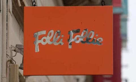 Folli Follie: Μήνυση για υπεξαίρεση κατά μελών της οικογένειας Κουτσολιούτσου
