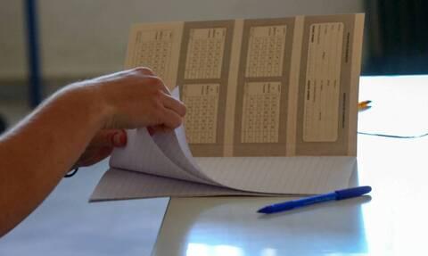 Πανελλήνιες 2020: Σε Φυσική και Λατινικά εξετάζονται οι υποψήφιοι τη Δευτέρα
