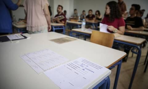 Θέματα Πανελληνίων: Δείτε πρώτοι τα θέματα σε Φυσική και Λατινικά στο Newsbomb.gr