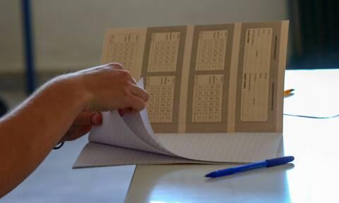 Θέματα Πανελληνίων 2020: Φυσική και Λατινικά - Νέο και Παλαιό Σύστημα (ΓΕΛ)