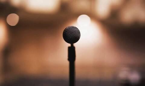 Σκάνδαλο: Τραγουδίστρια κατηγορεί συνάδελφό της για σεξουαλική παρενόχληση