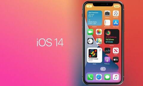 iOS 14: Αυτά είναι τα νέα χαρακτηριστικά που θα δούμε στα iPhone (video)