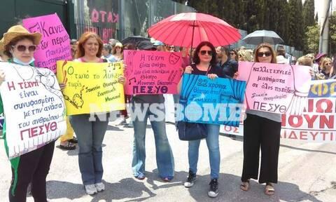 Διαμαρτυρία καθηγητών έξω από το υπουργείο Παιδείας