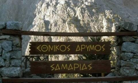 Χανιά: Ανοίγει το Σάββατο (27/6) το φαράγγι της Σαμαριάς