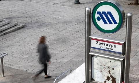 Προσοχή! Κλειστοί οι σταθμοί «Σύνταγμα» και «Πανεπιστήμιο» του Μετρό