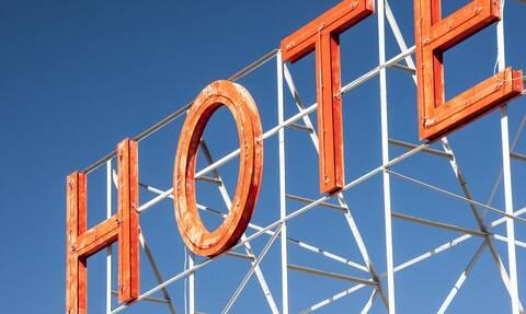 Κορονοϊός στην Ελλάδα: Δημιουργούνται ειδικά δωμάτια απομόνωσης σε ξενοδοχεία