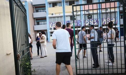 Θέματα Πανελληνίων 2020 - Πληροφορική: Δείτε πρώτοι τα θέματα στο Newsbomb.gr