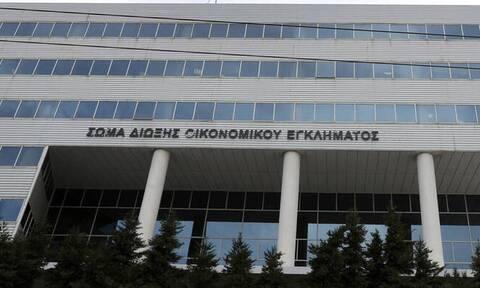 Πώς και σε ποιες υποθέσεις θα δίνει προτεραιότητα το ΣΔΟΕ - Απόφαση Σταϊκούρα