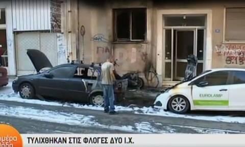 Έκαψαν τρία αυτοκίνητα στο κέντρο της Αθήνας