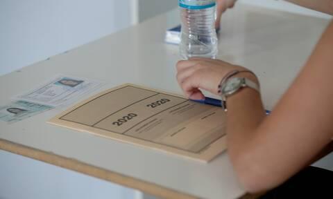 Θέματα Πανελληνίων 2020: Δείτε τα θέματα στην Ανάπτυξη Εφαρμογών σε Προγραμματιστικό Περιβάλλον