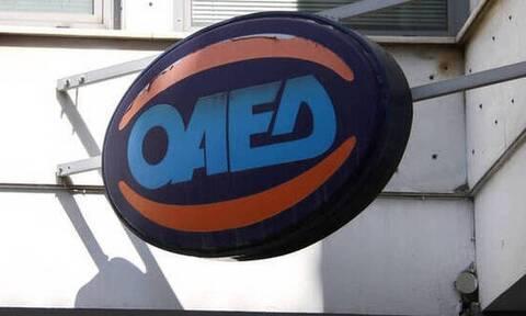 Έκτακτο επίδομα ΟΑΕΔ: Ποιοι και πότε θα λάβουν 400 ευρώ