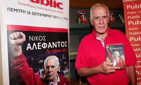Νίκος Αλέφαντος: Έτσι τον αποχαιρέτησαν Ραπτόπουλος και Καρατζαφέρης (vid+pic)