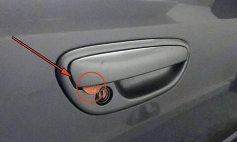 Βρήκατε νόμισμα στην πόρτα του αυτοκινήτου; Τι μπορεί να έχει συμβεί;