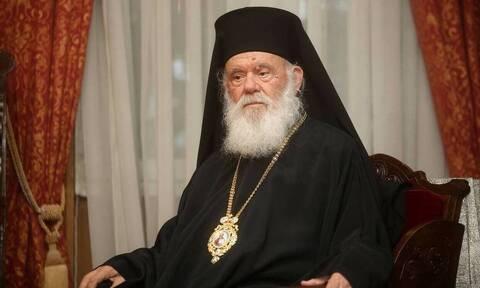 Παγκόσμια Ημέρα κατά των Ναρκωτικών: Το μήνυμα του Αρχιεπισκόπου Ιερωνύμου
