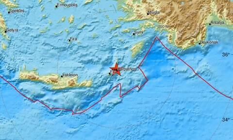 Σεισμός ΤΩΡΑ στην Κάρπαθο (pics)