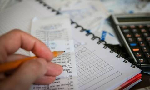 Φορολογική Δήλωση 2020: Πότε λήγει η προθεσμία για την υποβολή