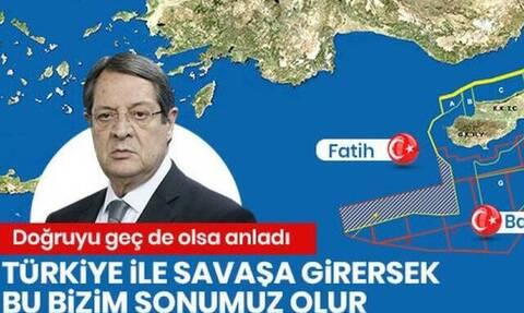 Τoυρκικά ΜΜΕ: «Λόγια παράδοσης από Αναστασιάδη»