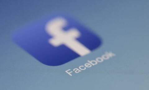Κρήτη: Χάκαραν το προφίλ της στο Facebook - Πώς εξαπάτησαν τους φίλους της