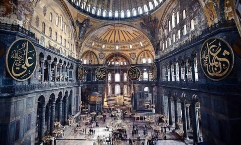 Οι Τούρκοι απαντούν στις ΗΠΑ: Εσωτερική μας υπόθεση το καθεστώς της Αγίας Σοφίας
