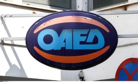ΟΑΕΔ - Άνεργοι: Πρόγραμμα κοινωφελούς απασχόλησης - Αιτήσεις και δικαιολογητικά