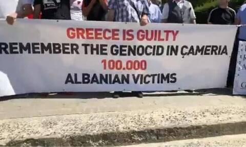 Εκδηλώσεις - πρόκληση στην Αλβανία για την «Γενοκτονία των Τσάμηδων»