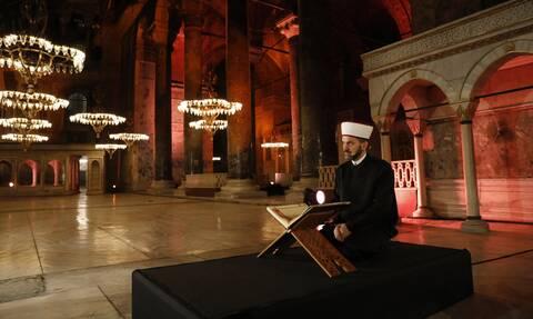 Τουρκία: Μαζεύουν υπογραφές για να γίνει τζαμί η Αγιά Σοφιά