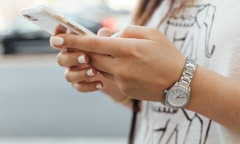 5 φορές που «απαγορεύεται» να στείλεις μήνυμα στον σύντροφό σου