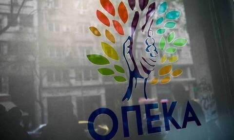 ΟΠΕΚΑ:Από αύριο η καταβολή επιδομάτων και παροχών