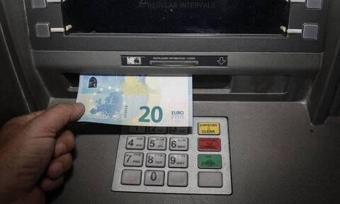 Συντάξεις Ιουλίου 2020: Συνεχίζονται σήμερα οι πληρωμές (30/6)
