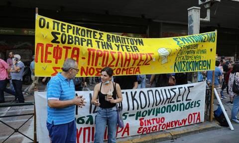 ΠΟΕΔΗΝ: Ένταση στη διαμαρτυρία της στο ΥΠΟΙΚ - Τραυματίστηκε ο Μ. Γιαννάκος