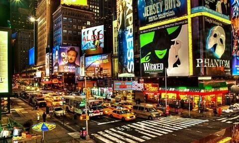 Tα θέατρα του Μπρόντγουεϊ θα παραμείνουν κλειστά έως τον Ιανουάριο του 2021