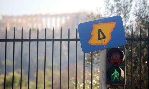 Δακτύλιος: «Ελεύθερο» το κέντρο της Αθήνας - Πότε επιστρέφει
