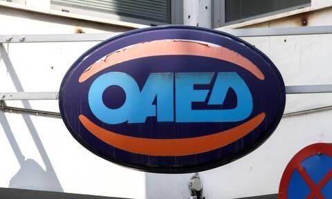 ΟΑΕΔ: Πότε λήγει η προθεσμία υποβολής αιτήσεων στους βρεφονηπιακούς σταθμούς