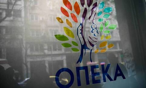 ΟΠΕΚΑ - Επίδομα παιδιού Α21: Άνοιξε και πάλι η πλατφόρμα - Πότε θα πληρωθεί η 3η δόση