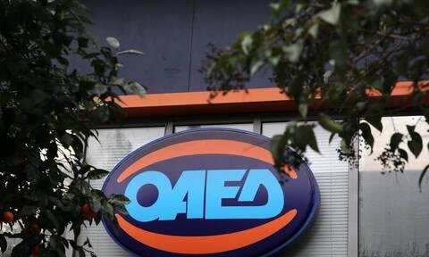 ΟΑΕΔ - Εκτακτο επίδομα ανεργίας: Ποιοι το δικαιούνται και πότε θα το πάρουν